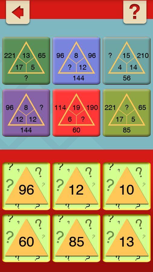 LÜK app Maths task example